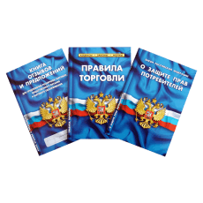 Стенд ИНФОРМАЦИЯ на 4 кармана, коричневый
